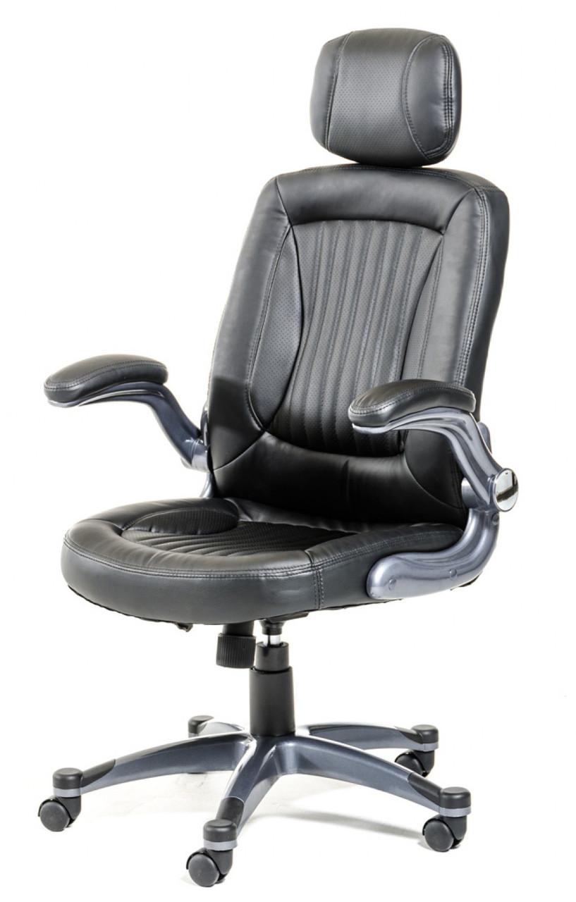 Chief Executive Black Modern Office Chair  Modern Black