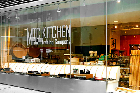kitchen store com oak pantry cabinet japanese chef knives restaurant supplies and tableware mtc