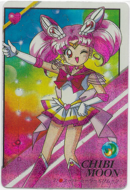Sailor Moon sticker card Sailor Moon Stars - 27 - Chibi Moon