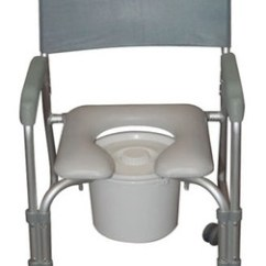 Steel Chair Mrp Wheelchair Accessories Drive 11114kd-1 Padded Shower Commode With Casters