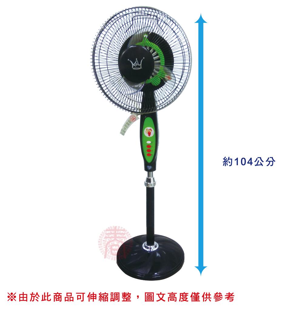 鼎元ky-10吋多旋式涼風扇 / 電風扇 | 大甲媽祖線上購物商城