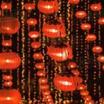 Asia China Beijing Red Chinese Lanterns Lobby Of Beijing Hotel Stock Photo Dissolve