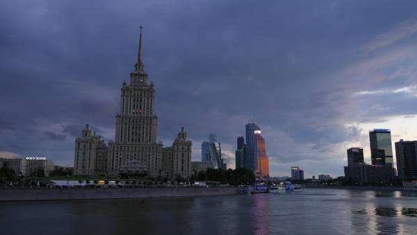 Novoarbatsky Bridge And Hotel Ukraine One Of Seven Stalinist D908 1 015