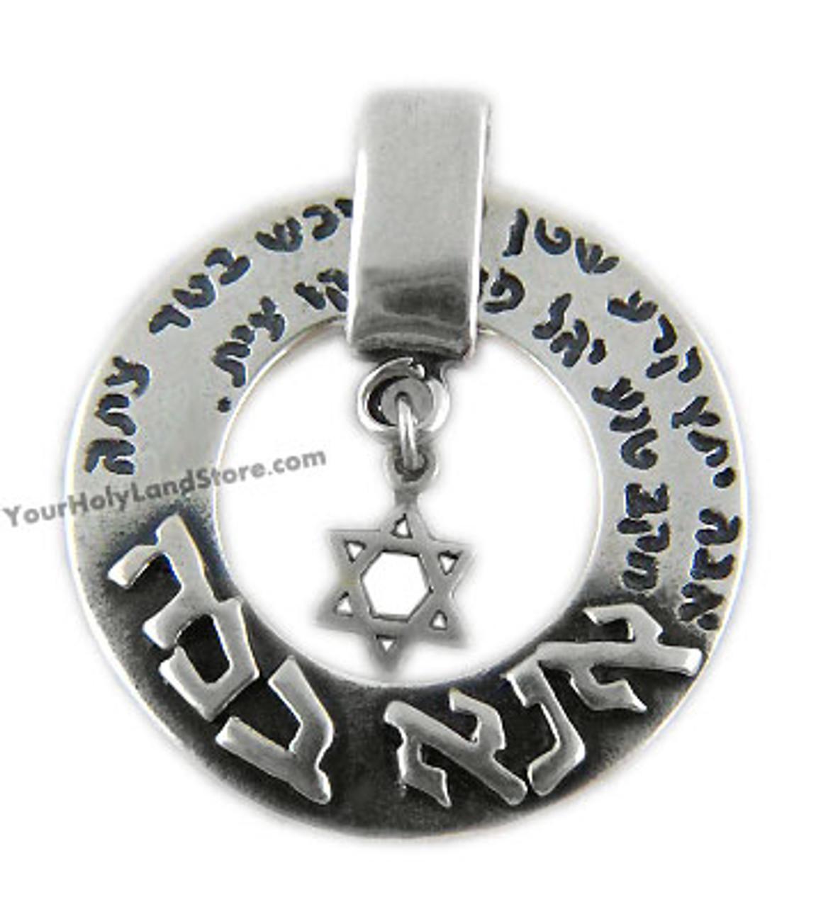 Ana Bekoach And Shema Israel Pendant With Star Of David