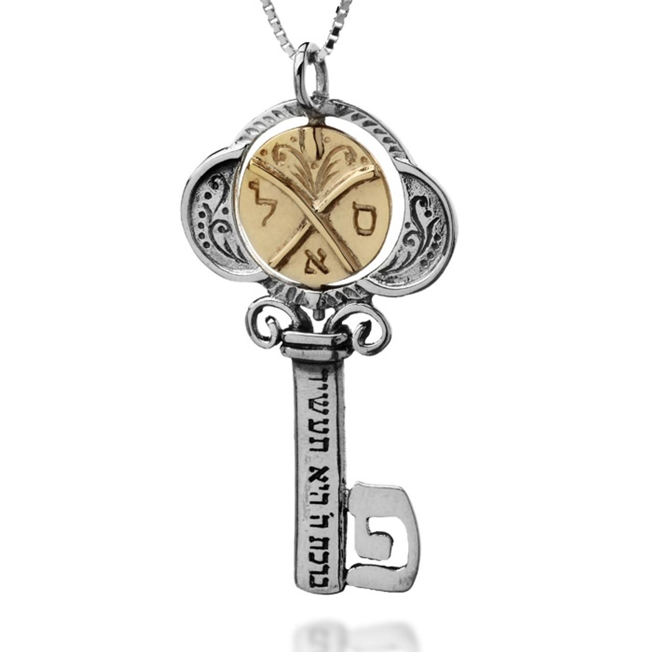 Tikun Klali Key Kabbalah Necklace With Gold Coin