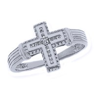 Rhodium Diamond Cross Ring