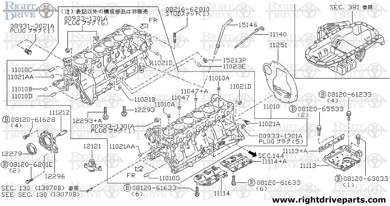 pt cruiser engine diagram front end wiring library 2002 chrysler pt cruiser engine diagram [ 1280 x 676 Pixel ]