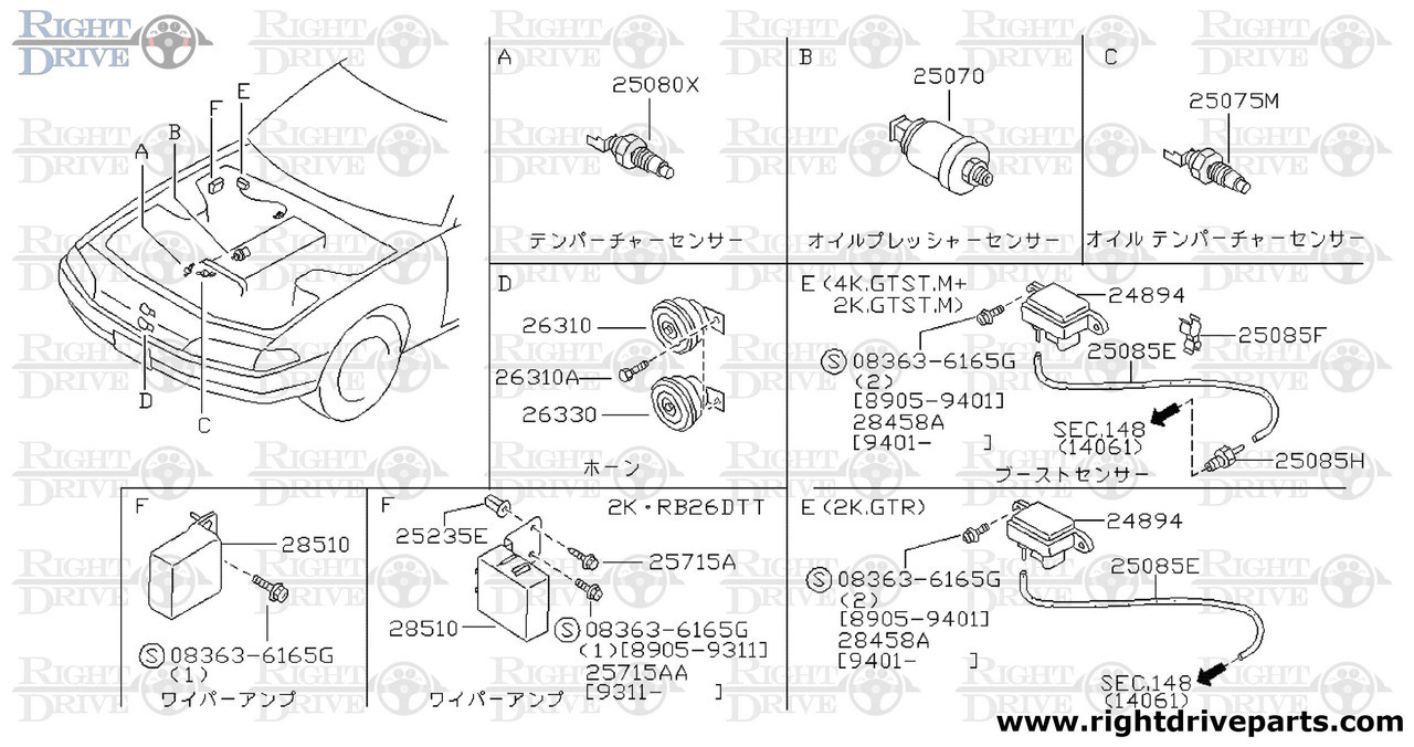rb26 engine diagram [ 1280 x 676 Pixel ]