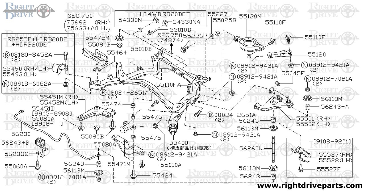 56260n rod assembly connecting stabilizer bnr32 nissan skyline gt r r32 skyline wiper motor wiring diagram  [ 1280 x 676 Pixel ]
