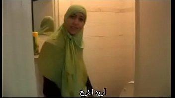 Porno Bokep jamila arabe marocaine hijab lesbienne beurette