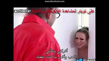 Bokep Seks arab sex video full video : http://www.adyou.me/vuh8