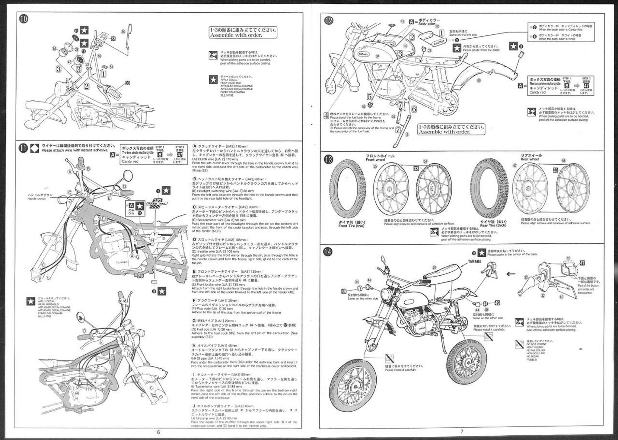 1994 ford ranger fuse box diagram piso wifi wiring printable for