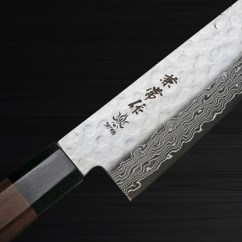 Damascus Kitchen Knives Price Pfister Faucet Repair Chef Kanetsune Aus10 45l Hammered Red Sandalwood Handle