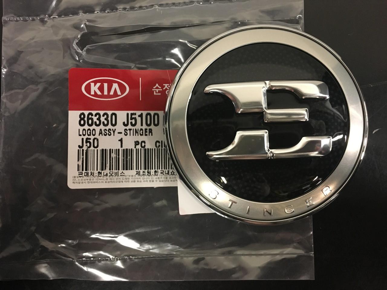 2018 Kia Stinger Emblem Kit  Free Shipping  Kia Stinger