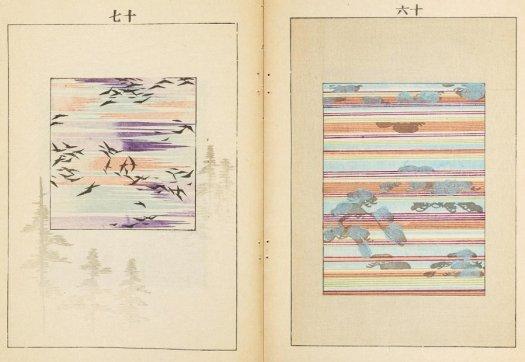 Explore the Beautiful Pages of the 1902 Japanese Design Magazine Shin-Bijutsukai: European Modernism Meets Traditional Japanese Design 2