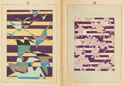 Explore the Beautiful Pages of the 1902 Japanese Design Magazine Shin-Bijutsukai: European Modernism Meets Traditional Japanese Design 3