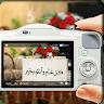 Photoshop Photo Editing and Writing on image icon