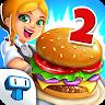 download My Burger Shop 2 - Fast Food Restaurant Game apk