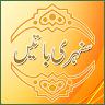 download Sunehri Batain apk