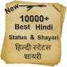 download Best Hindi Status Shayari 2020 apk