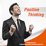 Positive Thinking in Business icon
