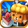 download Diner City - Craft your dish apk