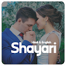 download Shayari - Hindi and English apk