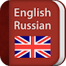 download English-Russian Dictionary apk