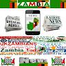 ZAMBIAN NEWSPAPERS icon