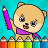 Livre de coloriage pour enfant apk icon