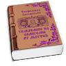 download Толкование на Евангелие apk