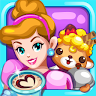 download Cinderella Cafe apk