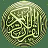 Quran Bosnian Translation MP3 icon