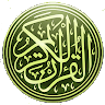 Quran Shqip Translation MP3 icon