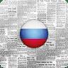 download Russia News | Россия Новости apk