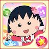 download Chibi Maruko Chan Dream Stage apk