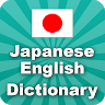 download Japanese English ✽ Dictionary apk