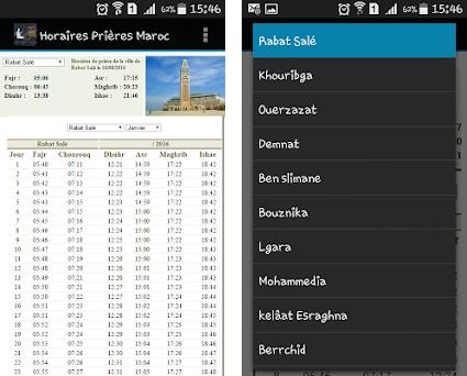 Horaire Prière Maroc 1 0 apk download for Android • com NK