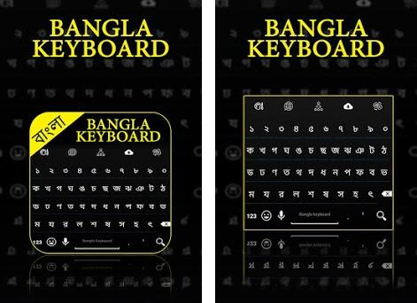 Bangla Keyboard 1 3 apk download for Android • app typo
