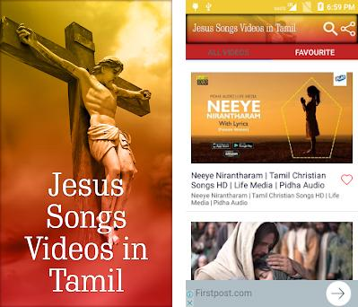Jesus Songs Videos in Tamil 2 4 3 apk download for Android