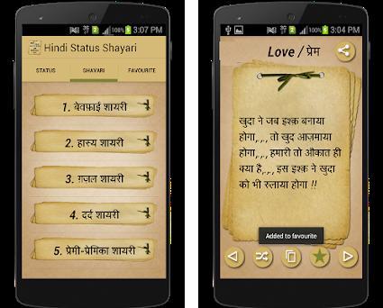 Best Hindi Status Shayari 2020 preview screenshot