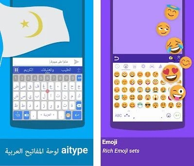 Arabic for ai type keyboard 5 0 7 apk download for Android