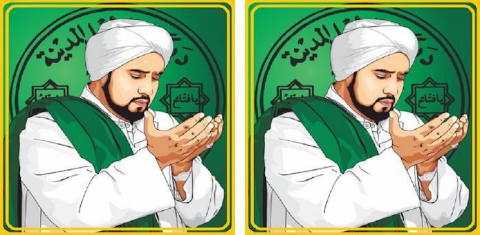 Lirik Shalawat Habib Syech On Windows Pc Download Free 2 0 Com