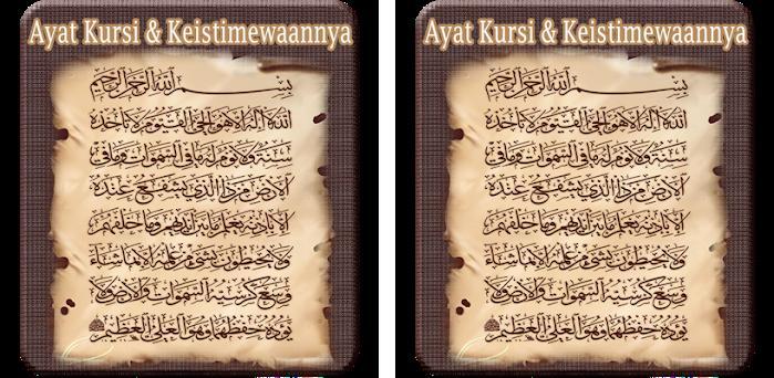 Ayat Kursi Audio Merdu On Windows Pc Download Free 7 0 Com