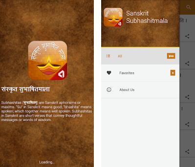 Sanskrit Subhashitmala 5 0 apk download for Android • com androizen
