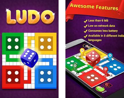 Ludo SuperStar preview screenshot