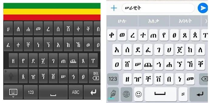 Amharic Keyboard - tools 5 0 apk download for Android • com