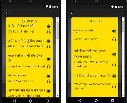 Punjabi to English Speaking: English in Punjabi 20 0 apk download