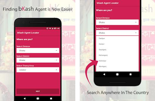 bKash Agent Locator 1 0 3 apk download for Android • com