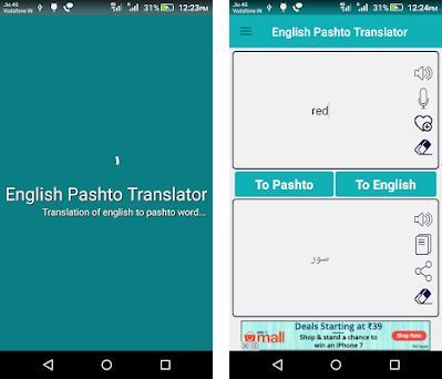 English Pashto Translator 1 2 apk download for Android • com
